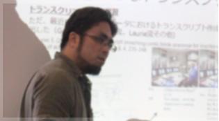 秋谷直矩講師